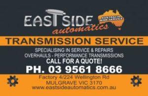 EastSide-fill-348x228