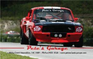 PetesGarage2